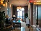 中国美林湖广州后花园二手房55万元