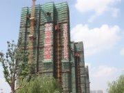 中南世纪城(吴江)
