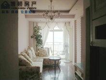 重庆二手房房产房源图装修图大图普通住宅第8页安居客