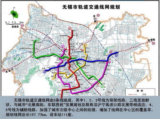 无锡市轨道交通线网规划图(点击看大图)-锡西新城的前沿桥头堡 百图片