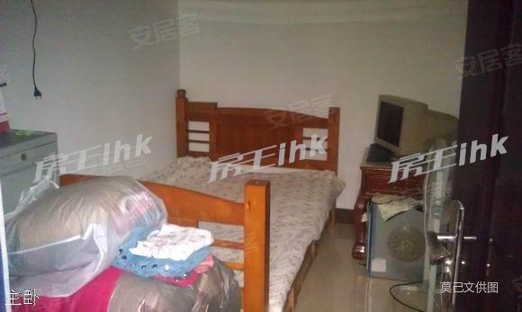 上豪华装修, 合兴苑二手房, 2室1厅1卫, 80万元 广州安居客 高清图片