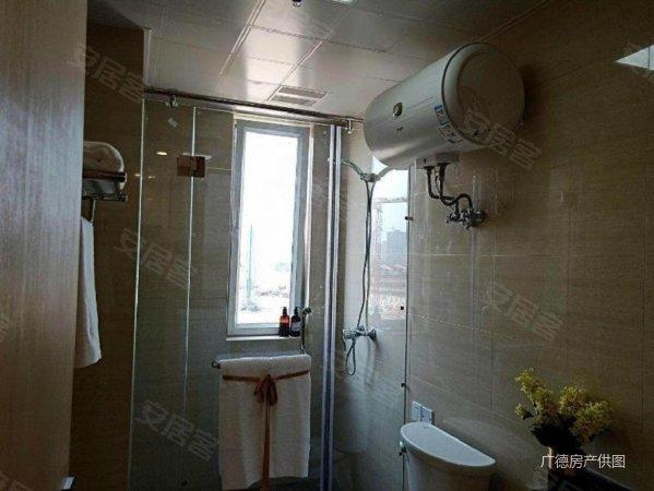那香海旁 碧海蓝湾 精装公寓70年产权 一线海景 绿城物业