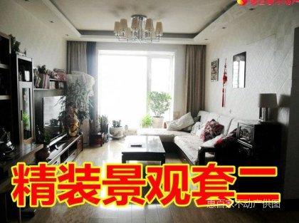 高楼层景观房 20万装修 近青岛大学高清图片