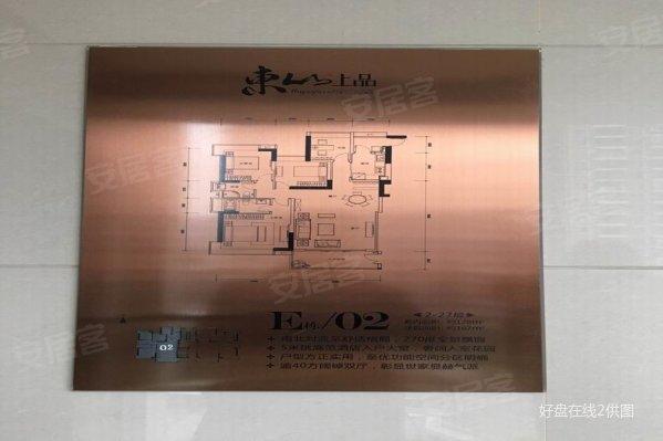 新房!东山上品 豪华装修4房 珠江新城千亿配套 只剩5套