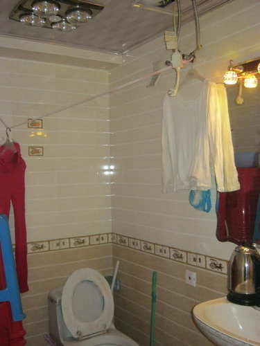 碧海尚城 一室一厅精装修小户型出售