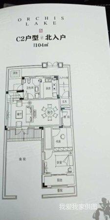 【多图】两层半中式别墅70年产权不限购 独门独院 送