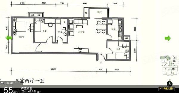实木地板,红木家具,这样的好房,您喜欢吗高清图片