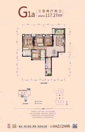 两江新区花园洋房 板式结构三房朝中庭 公园为邻 保亿丽景紫园
