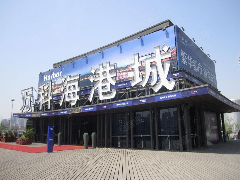 天津 万科海港城小区照片 安居客