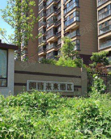 江北新区 龙王山风景区 满两年无税三房 中式装修 纯实木工艺