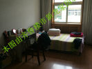 三居室,2004年新社区.会给您心动的感觉!   100平米   3室2高清图片