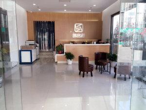 朝阳海淀区可注册办公室 可注册各类公司真实注册地址