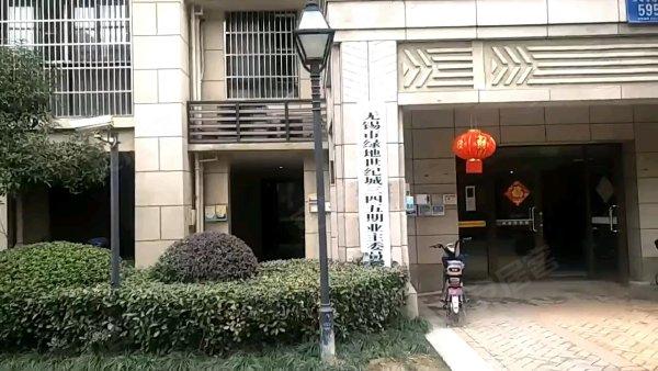 李天一案杨晓花囹�a_绿地世纪城三期(592-599) 惠山-惠山新城-惠绿路,近华惠路
