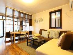 整租,长青花园,1室1厅1卫,45平米