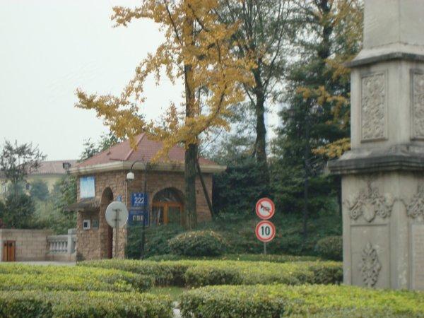 江安河纯别墅区,香颂岛,联排端头,精装修,送花园