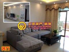 香堤雅湾 2500元 3室2厅2卫 精装修,家具电器齐全非常
