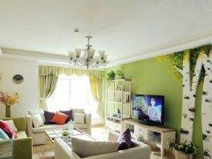 给你一个家,温馨而舒适的地方,别犹豫了!