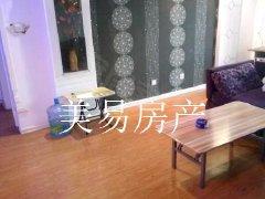 花瓣里租房三室精装修急租1350元集中供暖带家具随时看房
