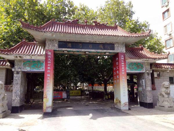 滨河新城户型图实景图片