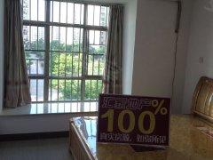 高新区香堤雅湾全新两房,家私电齐全,拎包入住
