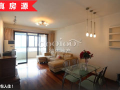 汇龙新城租房6500元/月