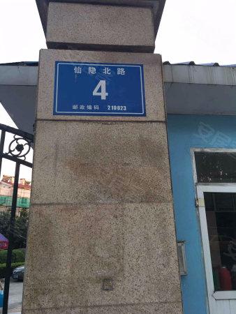 南师施教区 仙鹤山庄复式跃层 五房三卫 总价低 自带大露台