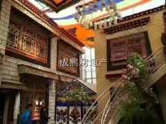 藏式花园私家会所整体转让!租金6年不会递增!