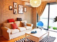 整租,东城御峰,1室1厅1卫,53平米