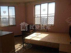 三里河北街3号院租房7500元/月