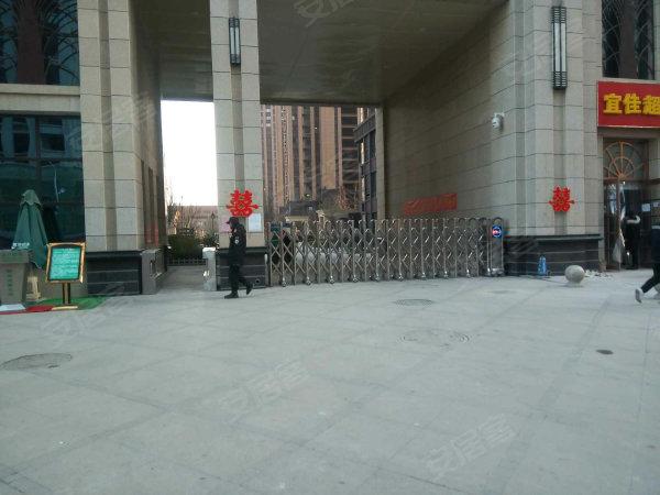 润德天悦城云贤园户型图实景图片
