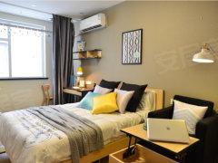 整租,樱花小区,1室1厅1卫,48平米