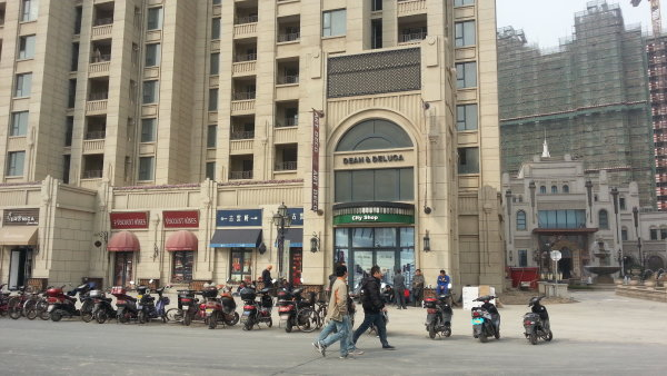 沿街商业立面效果图,商业立面,商业外墙立面效果图,法式商业