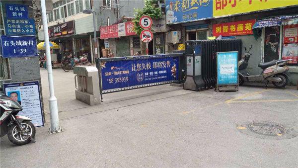 龙江新城市广场 隧道口 精装修 临公园 临南艺 菜市场 拎包图片