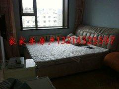 鸿博景园 1室1厅正6楼45平米 精装修1000