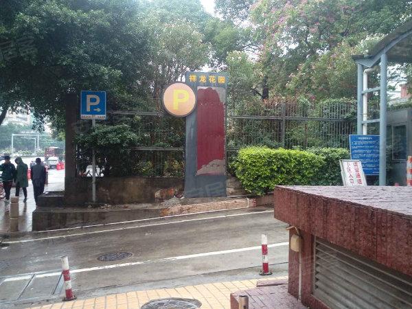 祥龙花园户型图实景图片
