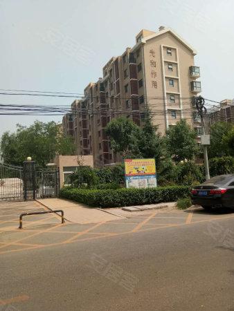 长阳半岛怡和路10号院