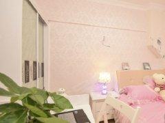 整租,文景名苑,1室1厅1卫,50平米