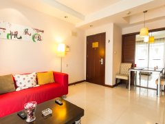 整租,花苑小区,1室1厅1卫,45平米