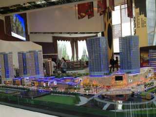 力帆红星国际广场 百亿商圈 金开主干道酒店公寓式 办公楼