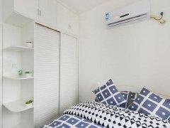 整租,景江小区,1室1厅1卫,45平米