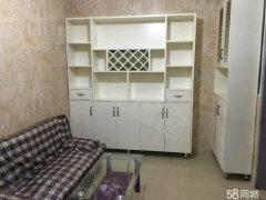 家电家具齐全、拎包入住。长租可优惠
