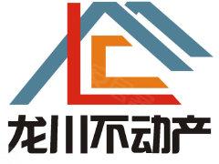 《龙川不动产》都市公寓 精装修1室1厅 家电设施齐全