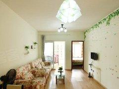 整租,佳和花园,1室1厅1卫,45平米