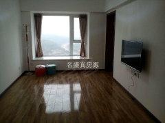 1350租肖坝电梯公寓精装三室带全套家具家电