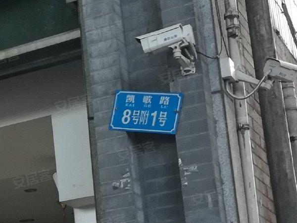 凯歌路8号小区户型图实景图片