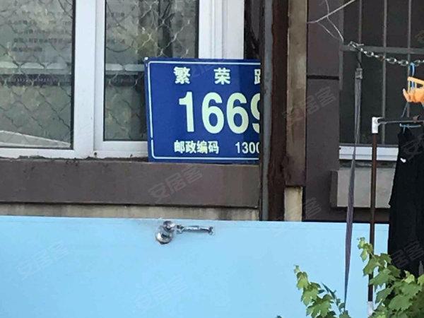 南湖新村户型图实景图片