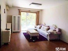 朝阳欢乐谷对面 北京华侨城大三居室 装修精美 是您理想的住所
