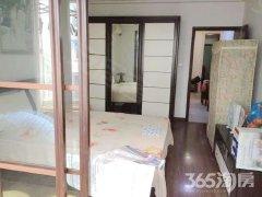新街口 丹凤新寓 精装两房 家具齐全 交通便利 有钥匙 随时