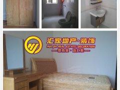 香堤雅湾 1800元 3室2厅0卫 普通装修,干净整洁,随时