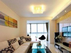 整租,板桥小区,1室1厅1卫,45平米